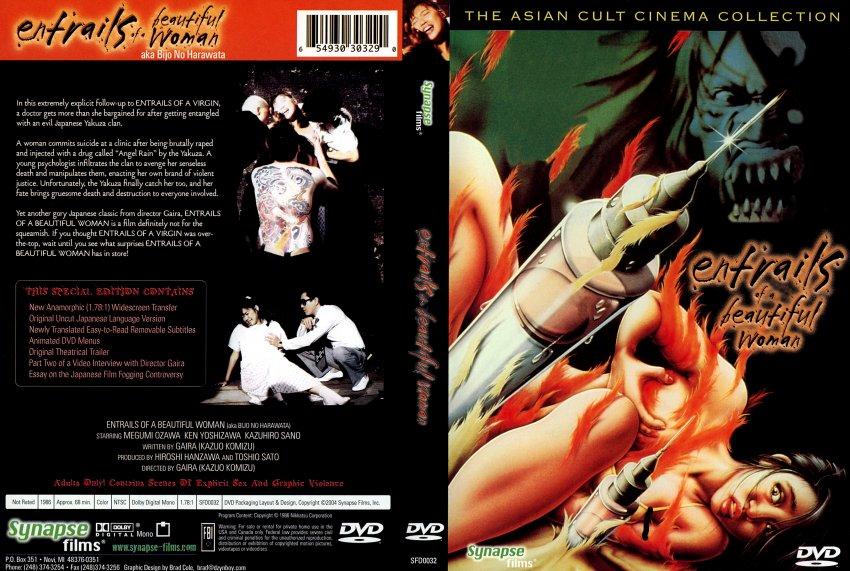film-posmotret-orgazm